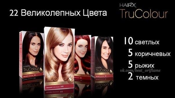 топ 10 красок для волос 2017 года на фото 10