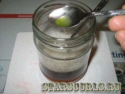 шампунь из основы розмарина для жирных волос, приготовление пошагово с фото 8