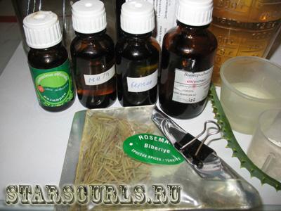 шампунь из основы для жирных волос 2