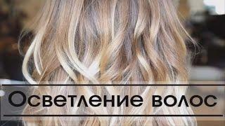 как осветлить волосы кефиром