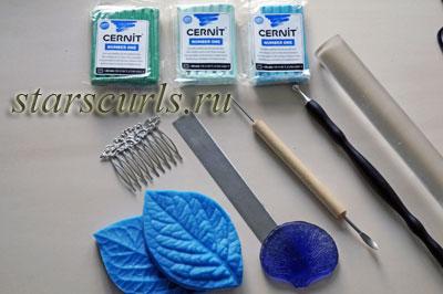 материалы и инструменты, необходимые для лепки