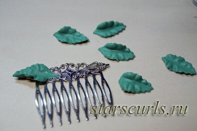 мастер-класс по изготовлению гребня для волос, пошагово на фото 3