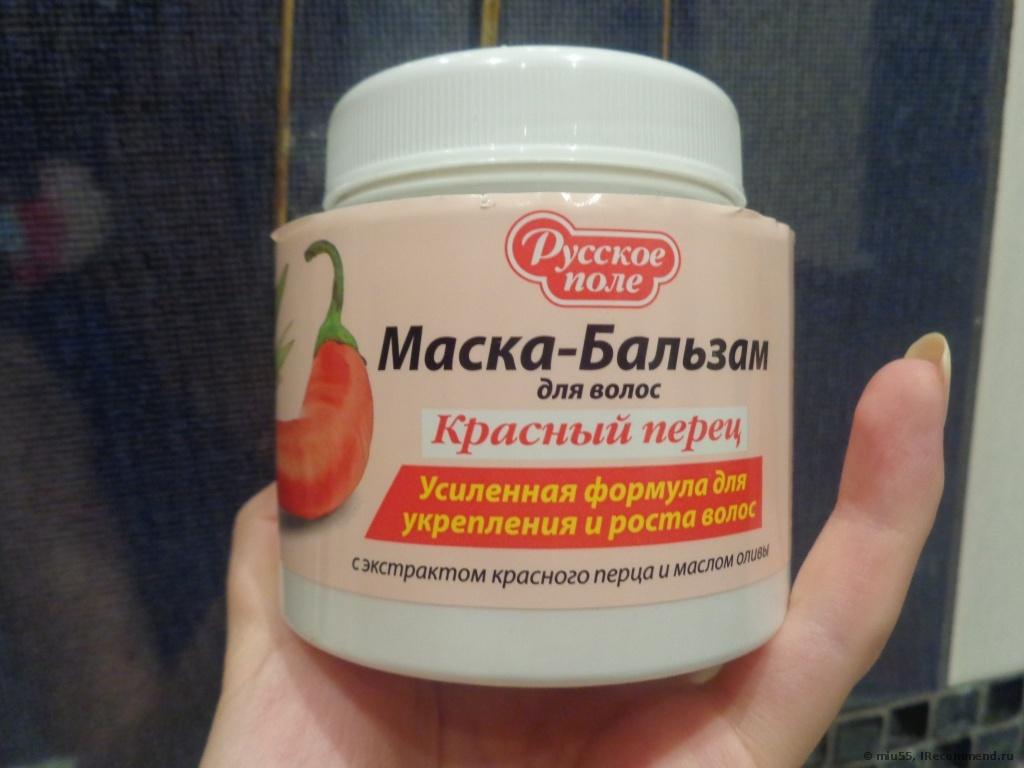 перец молотый красный в маске для волос