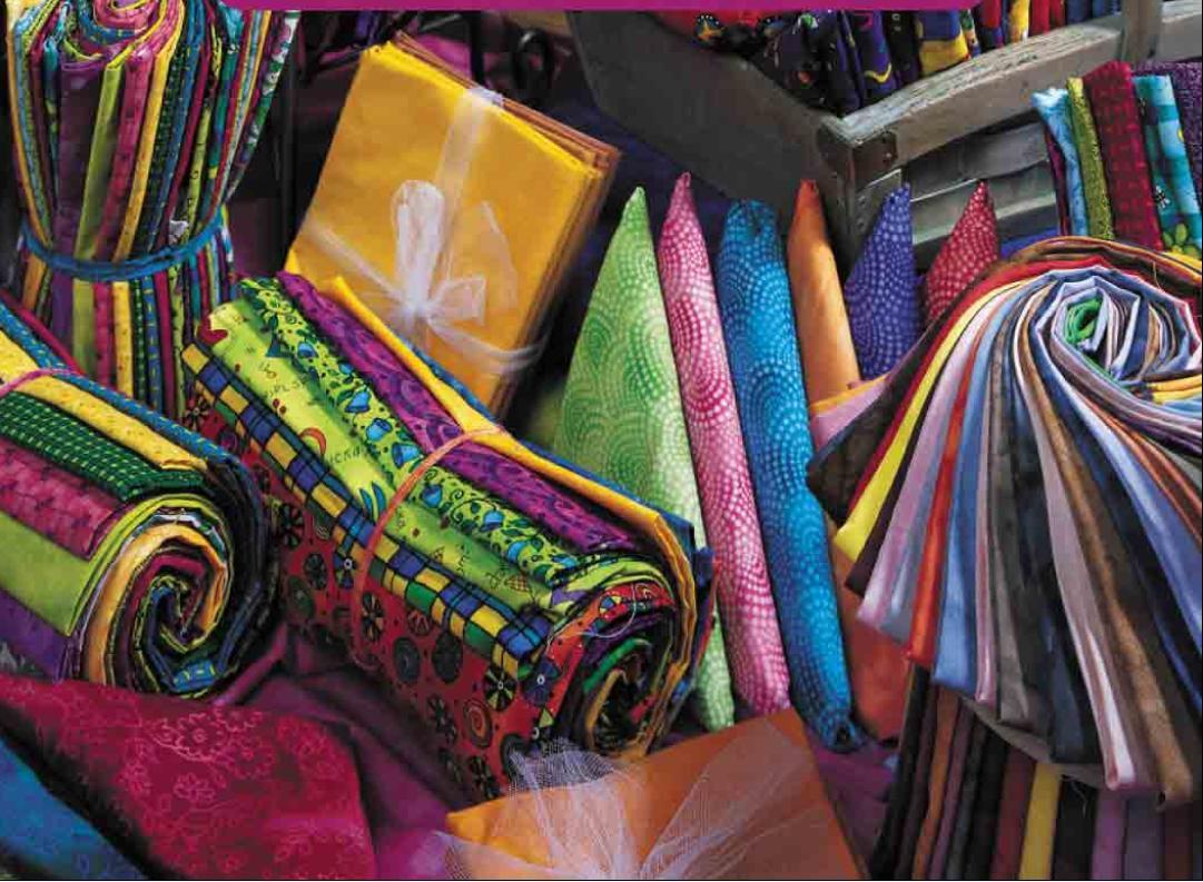 Где купить ткани