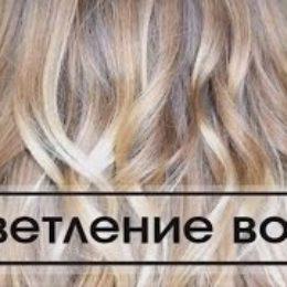 Как осветлить волосы кефиром?