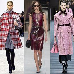 Модные тенденции осени и зимы этого года